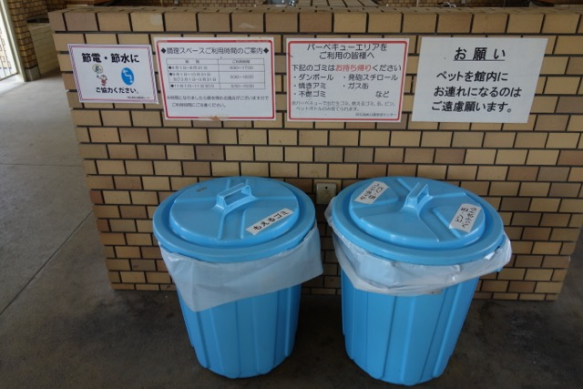 国営明石海峡公園バーベキュー広場のゴミ箱