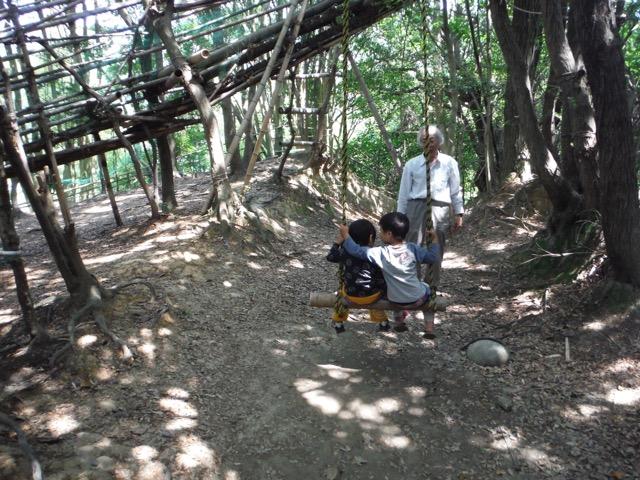 プレーパーク淡路島冒険の森