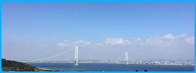 観光地淡路島をご紹介