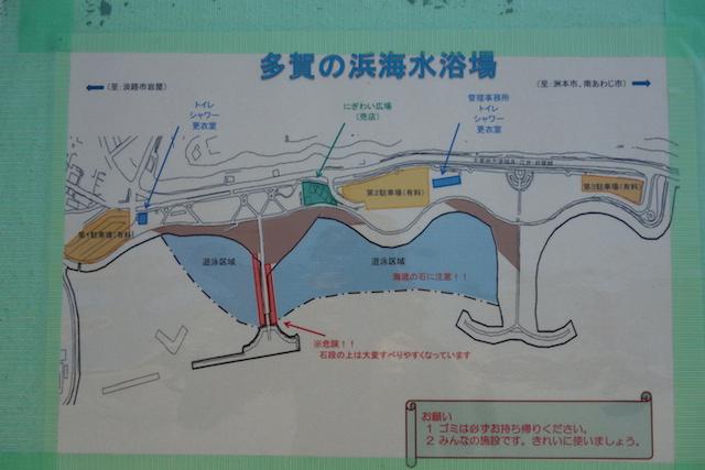 多賀の浜海水浴場の地図