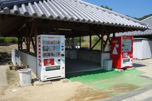 ウェルネスパーク五色にある自動販売機