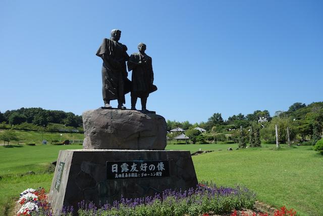 高田屋嘉兵衛の銅像