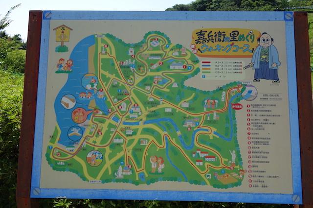 ウェルネスパーク五色の地図